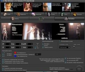 L2informer - database e quests de lineage 2 goddess of destruction + l